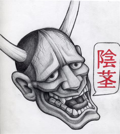 hannya mask tattoo art hannya mask google search hannya mask pinterest