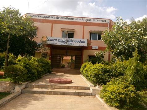 Mba Colleges In Mysore by Government Grade College Bannur Mysore Images
