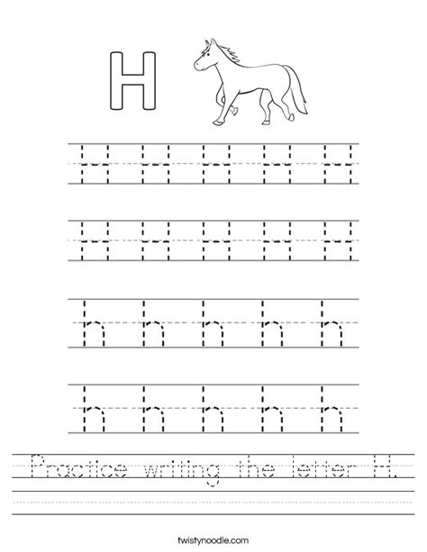 practice writing the letter h worksheet twisty noodle