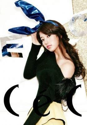 Kaos Davichi Kpop Korea mp3 lagu lagu rakyat borak kosong