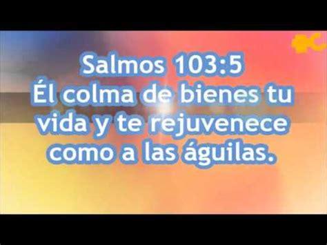 promesas biblicas promesas biblicas 23 de septiiembre youtube