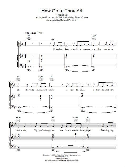 printable lyrics how great thou art how great thou art sheet music direct