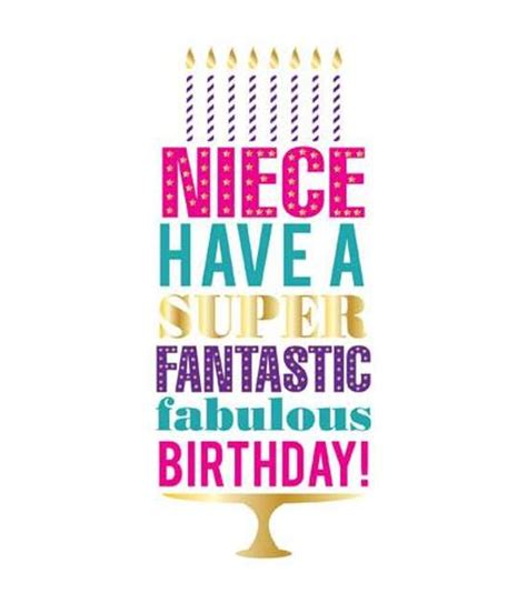 movie themed birthday ecards happy birthday quotes for niece pictures reference