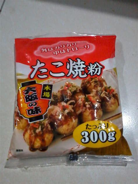 senarai produk makanan jepun halal ourkizuna ourkizuna