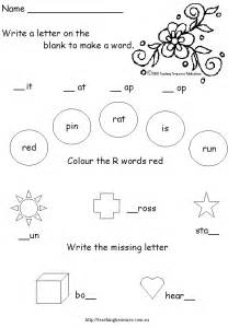 year 1 worksheets english boxfirepress
