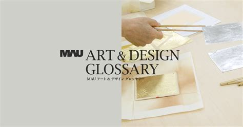 woodcut mau art design glossary musashino art university hue circle mau art design glossary musashino art
