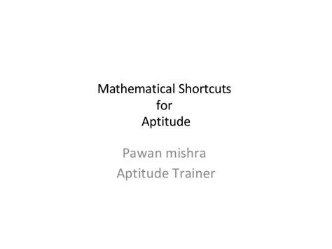 cocubes pattern aptitude test maths shortcut