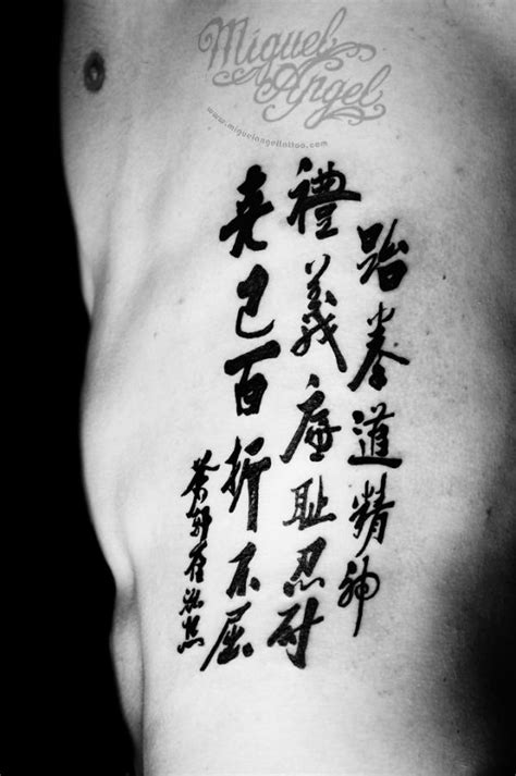 lettering tattoos japanese tattoos 60 cool tattoo fonts ideas hative