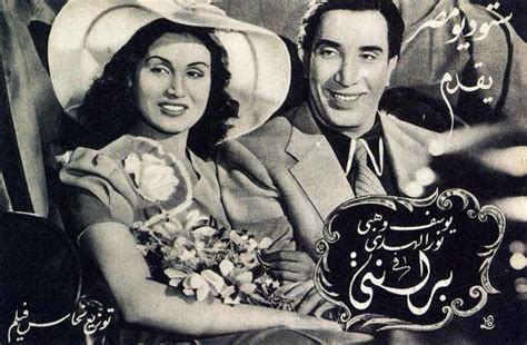 film comedy egyptian 2015 youtube launches archive for egyptian cinema egyptian