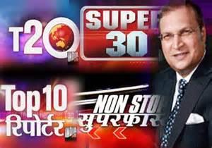 Aaj tak breaking news one hindi regional news