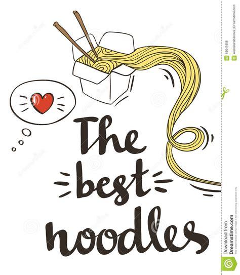doodle noodle doodle noodle drawing royalty free
