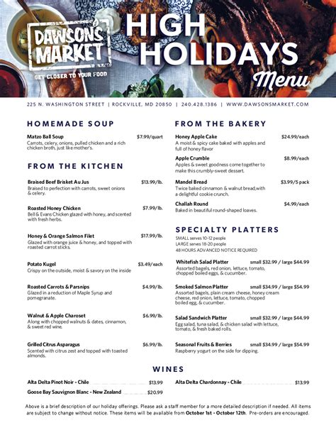 press room menu high holidays menu dawson s market