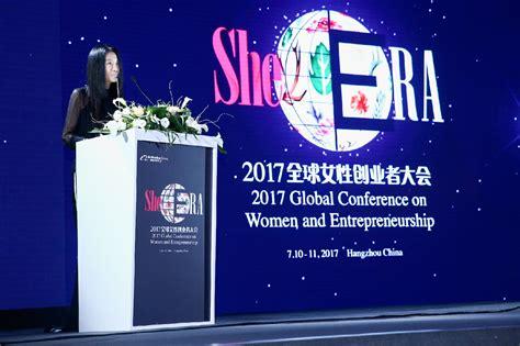 alibaba group adalah alibaba group mengadakan konferensi dengan topik perempuan