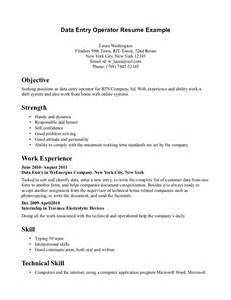 Resume Sles For Data Entry Operators 14 Best Images Of Resume Exle Worksheet Accounting