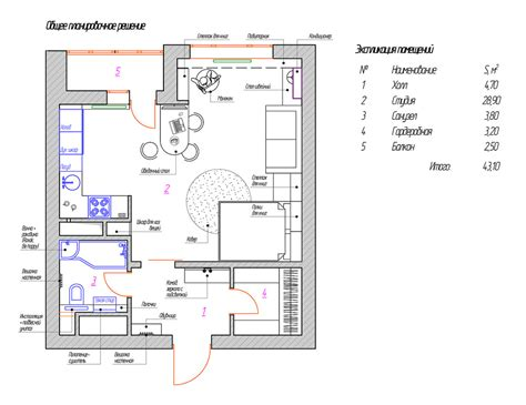 50 square meter 4 small beautiful apartments under 50 square meters