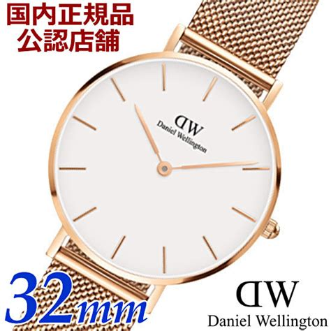 Gelang Bangle Dw Daniel Wellington bell field rakuten global market daniel wellington
