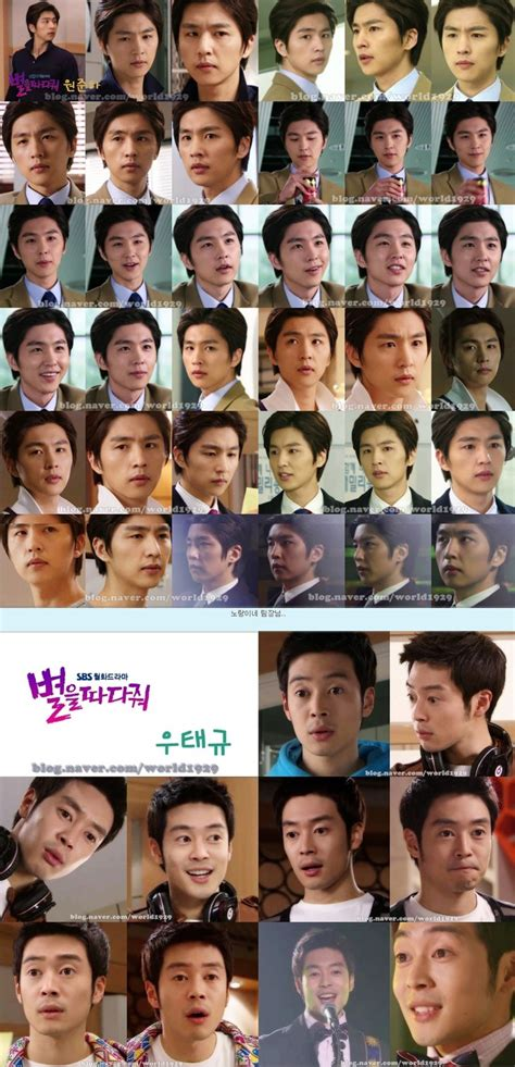 film drama korea wish upon a star wish upon a star 별을 따다줘 korean drama episode 16