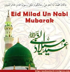 eid milad un nabi ashiq e rasool