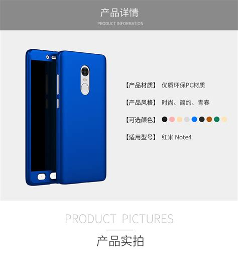 360 Protection Karakter Xiaomi Redmi 4x Tempered Glass Motif 360 protection tempered glass cover for xiaomi