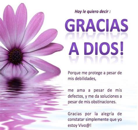 imagenes de dios agradecer frases para agradecer a dios
