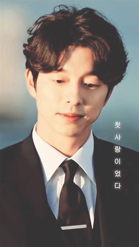 film korea gong yoo gong yoo goblin korea pinterest gong yoo drama