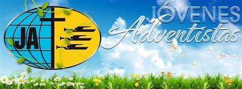 programa de sociedad de jovenes adventista dia del padre sociedad de jovenes iglesia adventista del septimo dia
