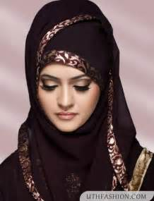 Wedding Shoes Dublin Pakistani Hijab Style Pictures Hijab Style Images