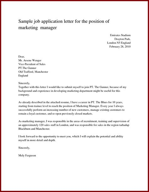 cover letter for college scholarship application sle for application letter for scholarship
