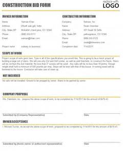 construction material request form template free construction time and material forms