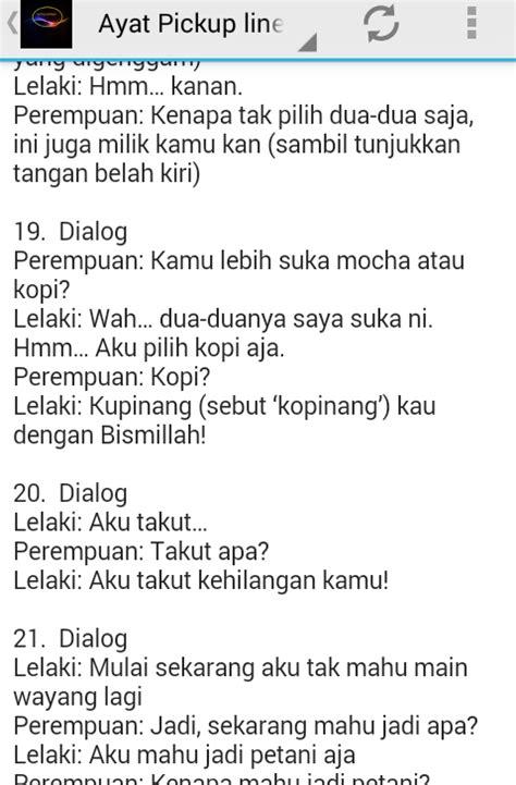 ayat ayat cinta 2 novel malaysia ayat pickup line malaysia android apps on google play