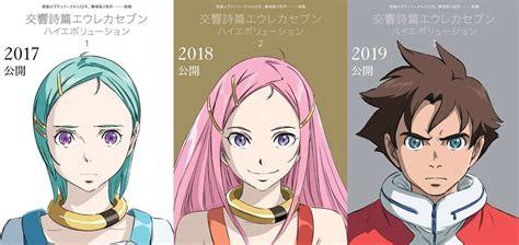 film anime terbaru 2017 heboh film terbaru eureka seven akan ke indonesia