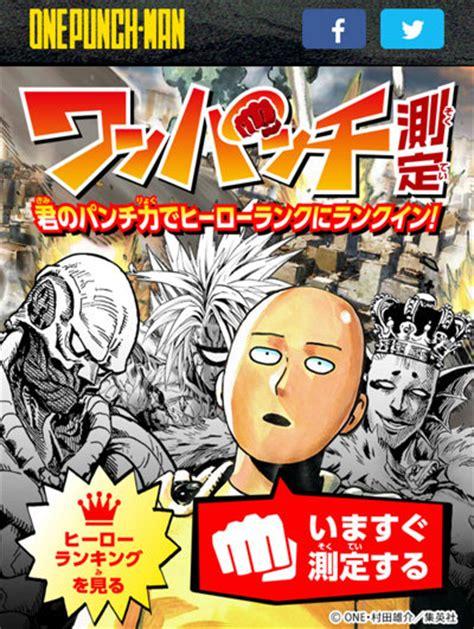Kaos Anime One Punch 10 Cr 191 quieren ser como saitama de one punch revista yume