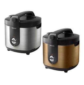 Rice Cooker Philip Hd 3128 rice cooker magic philips hd 3128 britplaza