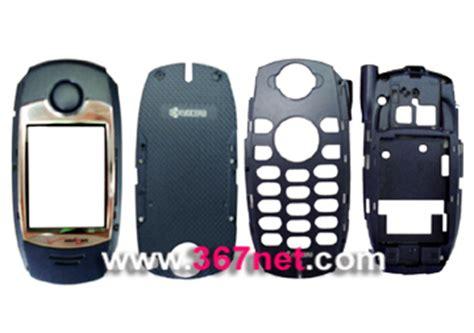 kyocera housing kyocera original housing accessories