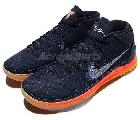 Nike A D Mid Rise look for the nike a d mid rise now kicksonfire