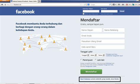 membuat akun bisnis  facebook segala seputar internet