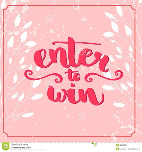Enter To Win Giveaway - enter to win giveaway banner for social media stock vector illustration of artistic