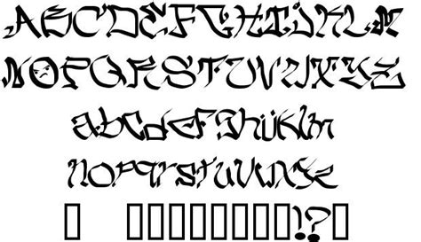 String Font - my text font by milton cotto fontriver