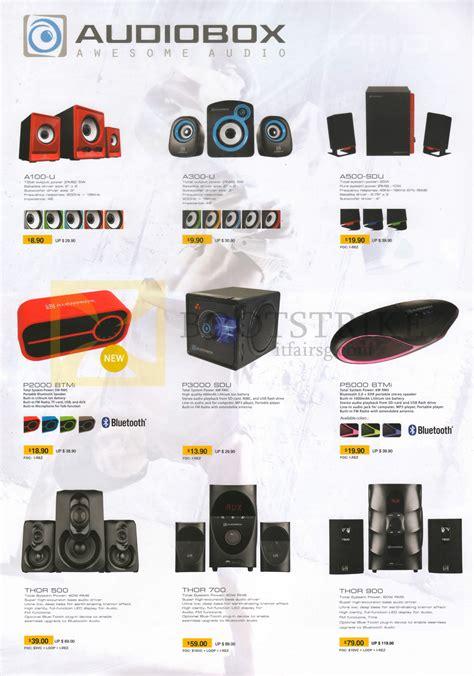 Audio Box P 5000 Btmi sonicgear audiobox speaker sets a100 u a300u a500u