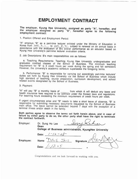 permanent contract of employment template 9 permanent contract of employment template rppxa