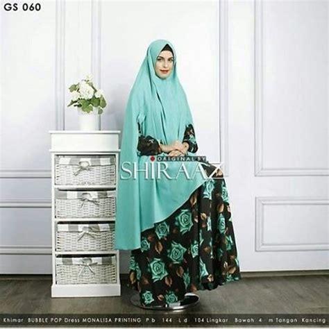 Gamis Set Syar I Shiraaz Moza by Gs 060 By Shiraaz Baju Gamis Syar I Monalisa Printing