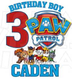 paw patrol birthday clipart clipartsgram com