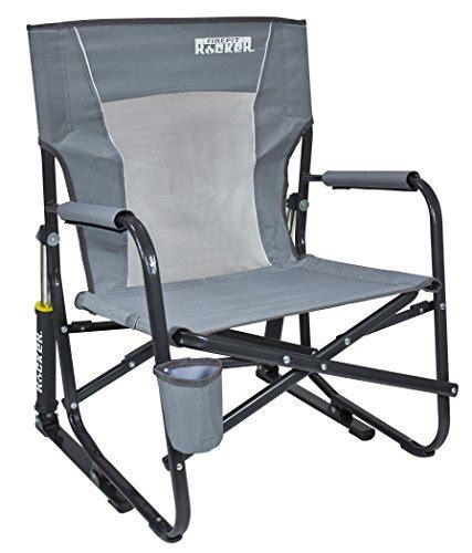 outdoor rocker portable folding  rocking chair seat travel trips camping fish ebay
