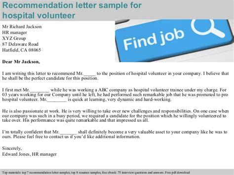 Recommendation Letter Volunteer Hospital Hospital Volunteer Recommendation Letter