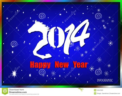 creative happy new year 2014 creative happy new year 2014 royalty free stock images