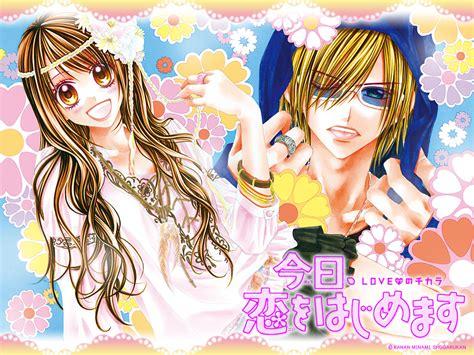 kyou koi wo hajimemasu kyou koi wo hajimemasu images tsubakikyouta hd wallpaper