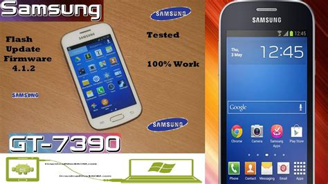 themes samsung trend samsung galaxy trend lite s7390 how to update software