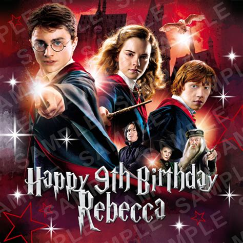 Harry Potter Edible Image harry potter edible cake topper personalised printed