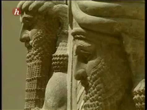 Code Hammurabi Traduction Des Tablettes Cuneiformes En