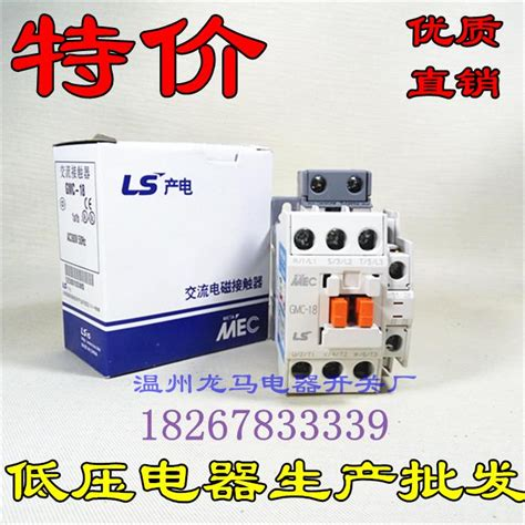 Affordable Ls Coupon by Popular Ls Industrial System Buy Cheap Ls Industrial System Lots From China Ls Industrial System